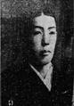 Shirogorō Sawamura V 1923.png