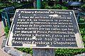 Sign1DelCarmenParkSADF.JPG