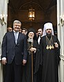 Signing of the tomos of autocephaly of the Orthodox Church of Ukraine 15.jpeg