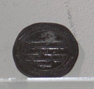 Fariburz I - Silver dirham of Fariburz I. Museum of History of Azerbaijan, Baku.