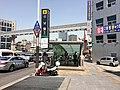 Sinnam-station 20140502 134653.jpg