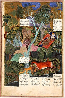 Persianate society A culture massively influenced by Iranian culture