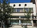 Smederevo, Istorijski arhiv, 01.jpg