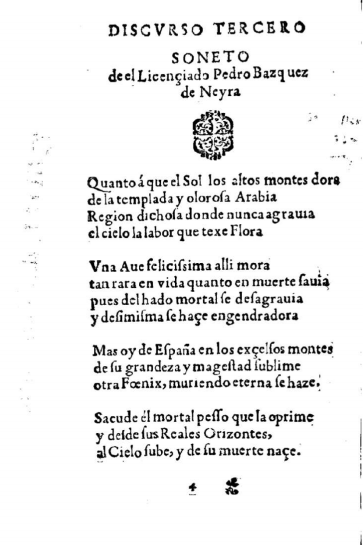 Soneto en español de Pedro Vázquez de Neira (Exequias da Raíña Margarida).
