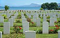 Souda Bay War Cemetery Graves. Crete, Greece.jpg