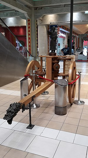 South-pointing chariot - South-pointing chariot replica at the Ibn Battuta Mall, Dubai