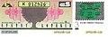 Státní loterie r. 1993.jpg