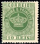 St. Thomas and Prince Islands 1881-85 Sc10.jpg