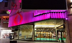 St David's Hall by night, in 2014, showing the remodelled façade and the base of Cardiff's BBC Big Screen.