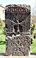 St Gayane church cemetery 06.jpg