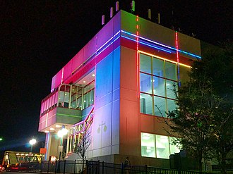 Stamford Transportation Center - Stamford Transportation Center lit up at night