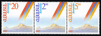 Postage stamps and postal history of Armenia - 1992 – first stamps of the new Republic of Armenia