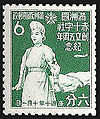 Stamp Manchukuo 6f Red Cross 5th Anniversary.jpg