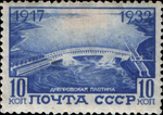 Stamp Soviet Union 1932 398.png