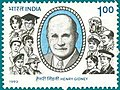 Stamp of India - 1992 - Colnect 164312 - Sir Henry Gidney - Anglo Indians.jpeg