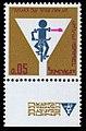Stamp of Israel - be careful 1.jpg