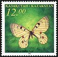 Stamp of Kazakhstan 140.jpg
