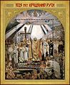 Stamp of Russia 2013 No 1718 Christianization of Rus.jpg