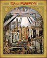 Stamp of Russia 2013 No 1718 Christianization of Rus.jpg