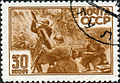 Stamp of USSR 0835g.jpg