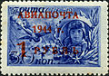 Stamp of USSR 0893.jpg