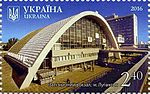 Stamp of Ukraine s1520.jpg