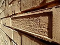 Stamped brick at the ancient city of Babylon bearing the name of Saddam Hussein.jpg