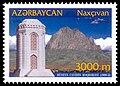 Stamps of Azerbaijan, 2003-639.jpg