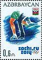 Stamps of Azerbaijan, 2014-1134.jpg