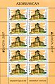 Stamps of Azerbaijan, 2017-1294 sheet.jpg