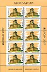 Stamps of Azerbaijan, 2017-1294 sheet.jpg