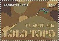 Stamps of Azerbaijan, 2019-1533.jpg