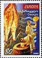 Stamps of Georgia, 2005-03.jpg