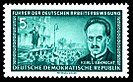 Stamps of Germany (DDR) 1955, MiNr 0472.jpg