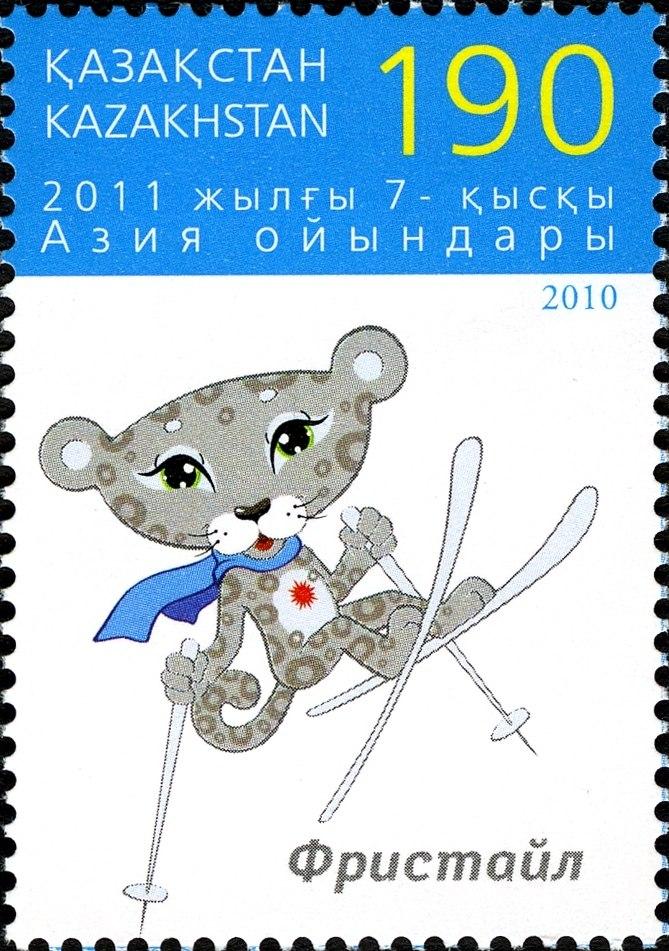 Stamps of Kazakhstan, 2010-26