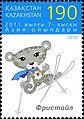 Stamps of Kazakhstan, 2010-26.jpg