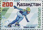 Stamps of Kazakhstan, 2014-014.jpg