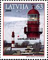 Stamps of Latvia, 2009-20.jpg