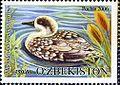 Stamps of Uzbekistan, 2006-118.jpg