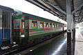 State Railways Thailand carriage 3rd class number 453.jpg