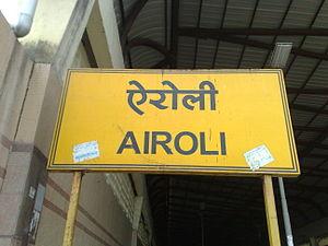 Airoli railway station - Image: Stationboard airoli