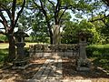 Stele of Usa Site of Emperor Jimmu in Usa Shrine.JPG
