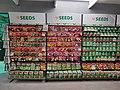 Stodels Bergvliet Seed Wall.jpg