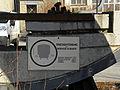 Streckentübbing der Wiener U-Bahn - Tafel und Detail.jpg