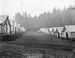 Street at Camp 2F near Waldport, Oregon, at dusk (3492743098).jpg