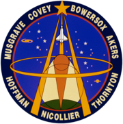 Sts-61-patch.png
