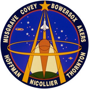 Claude Nicollier - Image: Sts 61 patch