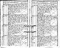 Subačiaus RKB 1832-1838 krikšto metrikų knyga 102.jpg