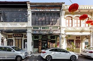 Sun Yat-sen Museum Penang