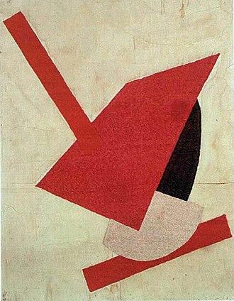 Nina Genke-Meller - Suprematist Composition, 1915